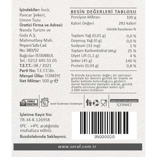 İncir Reçeli, 500 gr