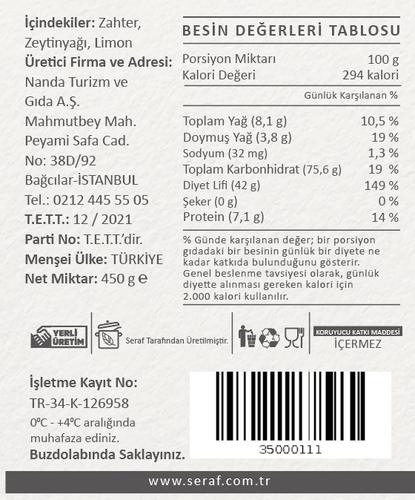Zahter Salamura Turşusu, 450 gr